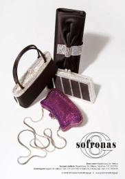 sofronas-pdf5_11